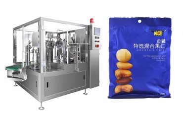 پیکیجنگ مشین سگ ماہی بھرنے سے پہلے سے تیار بیگ کھانے کی گرینول
