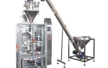 خود کار طریقے سے پاؤڈر بھرنے والی مشین