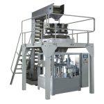 پریڈ بیگ روٹری پیکنگ مشین وزن گرینول