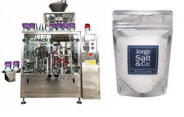 نمک کے لئے خودکار ڈو بیگ پیکیجنگ مشین (پہلے سے تیار شدہ بیگ)