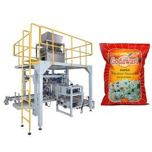 10kg-50 کے لئے چاول کے بڑے بیگ گرینولر ہیوی بیگ پیکجنگ مشین