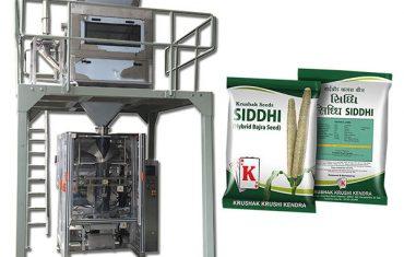 لانڈری ڈٹرجنٹ پاؤڈر پیکنگ مشین