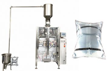 500g-2 کلو گرام تیل پیکنگ مشین