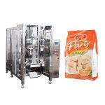 مکمل خود کار طریقے سے کھانے کی کواڈ مہر بیگ پیکنگ مشین