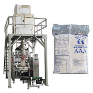 مکمل خود کار طریقے سے گرینولر ذرہ فوڈ چاول پیکنگ مشین کی قیمت