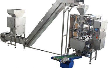 100g-5kg چاول گری دار میوے بین ویکیوم پیکنگ مشین