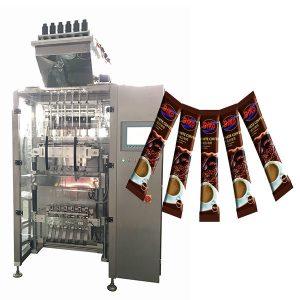 ہائی سپیڈ ملٹی لائن Sachet چسپاں پیکنگ مشین