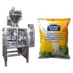 دودھ پاؤڈر پیکنگ مشین