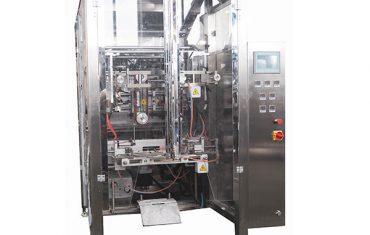 ZVF-350Q کواڈ مہر vffs مشین مینوفیکچررز